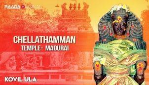 Chellathamman Temple, Madurai