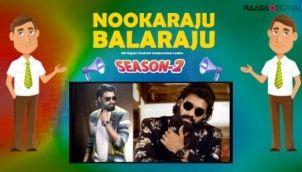 NookaRaju Balaraju-S02 - Ep 113