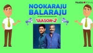 NookaRaju Balaraju-S02 - Ep 46