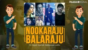 NookaRaju Balaraju - Ep 189