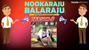 NookaRaju Balaraju-S02 - Ep 105