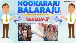 NookaRaju Balaraju-S02 - Ep 79