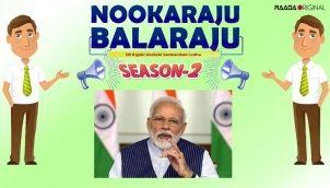 NookaRaju Balaraju-S02 - Ep 41