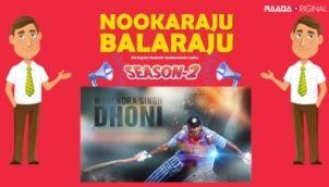 NookaRaju Balaraju-S02 - Ep 93