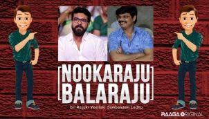 NookaRaju Balaraju - Ep 214