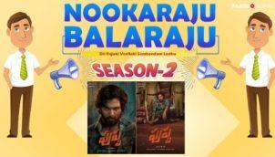 NookaRaju Balaraju-S02 - Ep 42