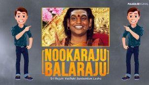 NookaRaju Balaraju - Ep 210