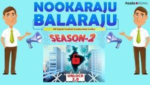 NookaRaju Balaraju-S02 - Ep 73