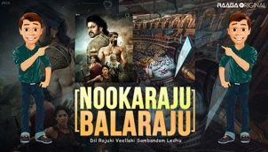 NookaRaju Balaraju - Ep 229