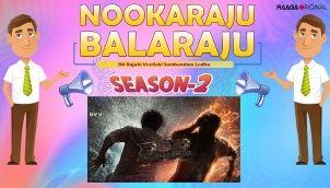 NookaRaju Balaraju-S02 - Ep 94