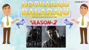 NookaRaju Balaraju-S02 - Ep 110