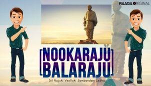 NookaRaju Balaraju - Ep 213