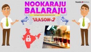 NookaRaju Balaraju-S02 - Ep 40