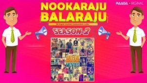 NookaRaju Balaraju-S02 - Ep 03