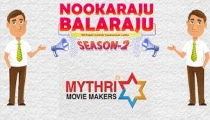 NookaRaju Balaraju-S02 - Ep 117