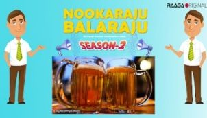 NookaRaju Balaraju-S02 - Ep 75