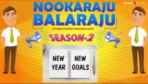 NookaRaju Balaraju-S02 - Ep 01