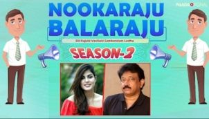 NookaRaju Balaraju-S02 - Ep 98