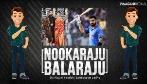 NookaRaju Balaraju - Ep 211