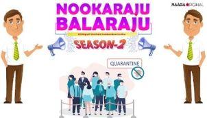 NookaRaju Balaraju-S02 - Ep 37