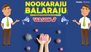 NookaRaju Balaraju-S02 - Ep 34