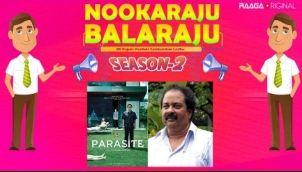 NookaRaju Balaraju-S02 - Ep 13
