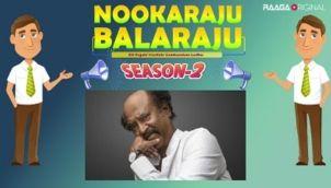 NookaRaju Balaraju-S02 - Ep 27