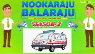 NookaRaju Balaraju-S02 - Ep 89