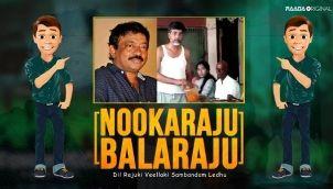 NookaRaju Balaraju - Ep 203