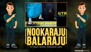 NookaRaju Balaraju - Ep 204