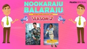 NookaRaju Balaraju-S02 - Ep 05