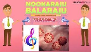 NookaRaju Balaraju-S02 - Ep 32