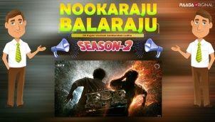 NookaRaju Balaraju-S02 - Ep 36