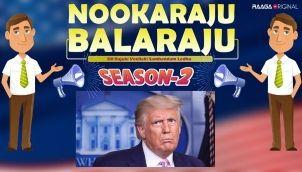 NookaRaju Balaraju-S02 - Ep 100