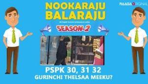 NookaRaju Balaraju-S02 - Ep 10