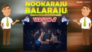 NookaRaju Balaraju-S02 - Ep 112