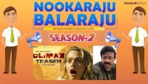 NookaRaju Balaraju-S02 - Ep 59