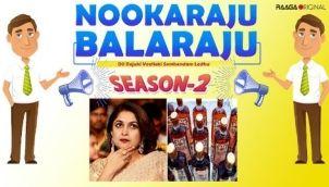 NookaRaju Balaraju-S02 - Ep 68
