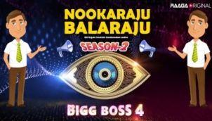 NookaRaju Balaraju-S02 - Ep 82