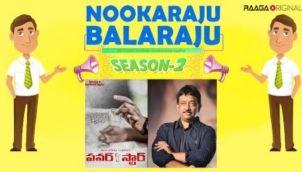 NookaRaju Balaraju-S02 - Ep 81