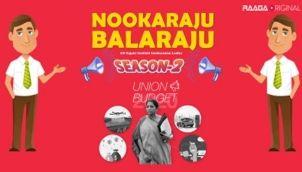 NookaRaju Balaraju-S02 - Ep 09