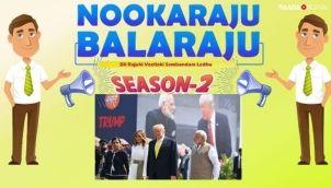 NookaRaju Balaraju-S02 - Ep 18