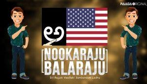 NookaRaju Balaraju - Ep 208