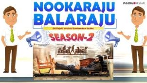 NookaRaju Balaraju-S02 - Ep 23