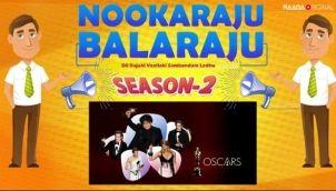 NookaRaju Balaraju-S02 - Ep 11