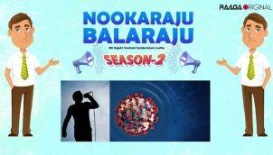 NookaRaju Balaraju-S02 - Ep 28