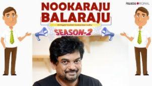 NookaRaju Balaraju-S02 - Ep 84