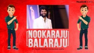 NookaRaju Balaraju - Ep 195