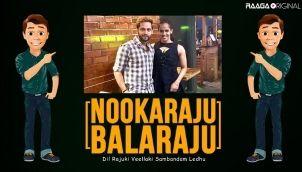 NookaRaju Balaraju - Ep 201
