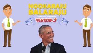 NookaRaju Balaraju-S02 - Ep 107